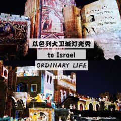 King David's Tombのユーザー投稿写真