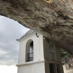 Ostrog Monastery User Photo