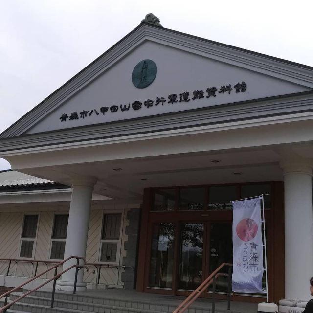 Hakkodasan Snow March Distress Museum