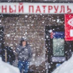 Krasnaya Polyana Mountain Cluster用戶圖片