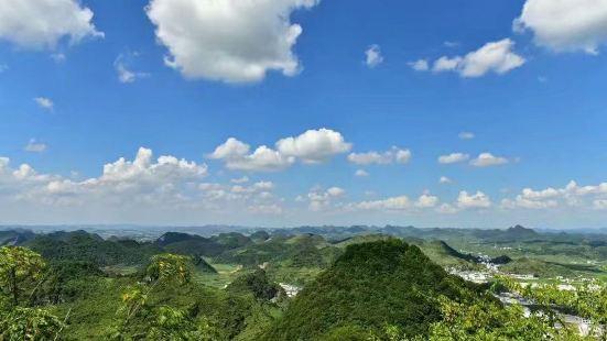 雲峰八寨屯堡