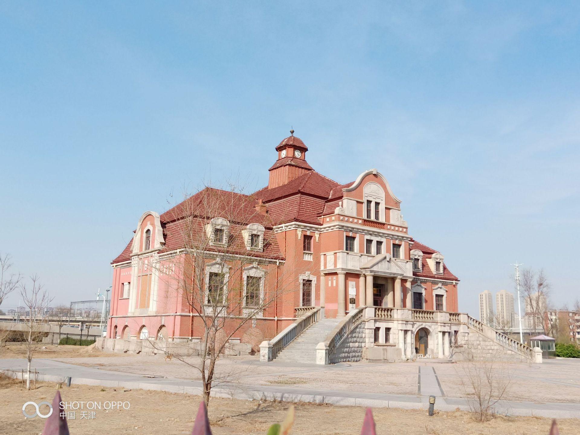 Chengwuxian Shiyan Zhongxue Park Amusement Park
