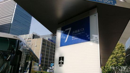 JR Tokyo Station