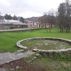 Cetinje Monastery User Photo