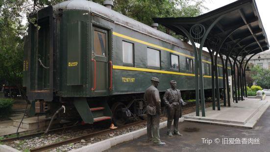 Zhongdong Railway Club Former Site