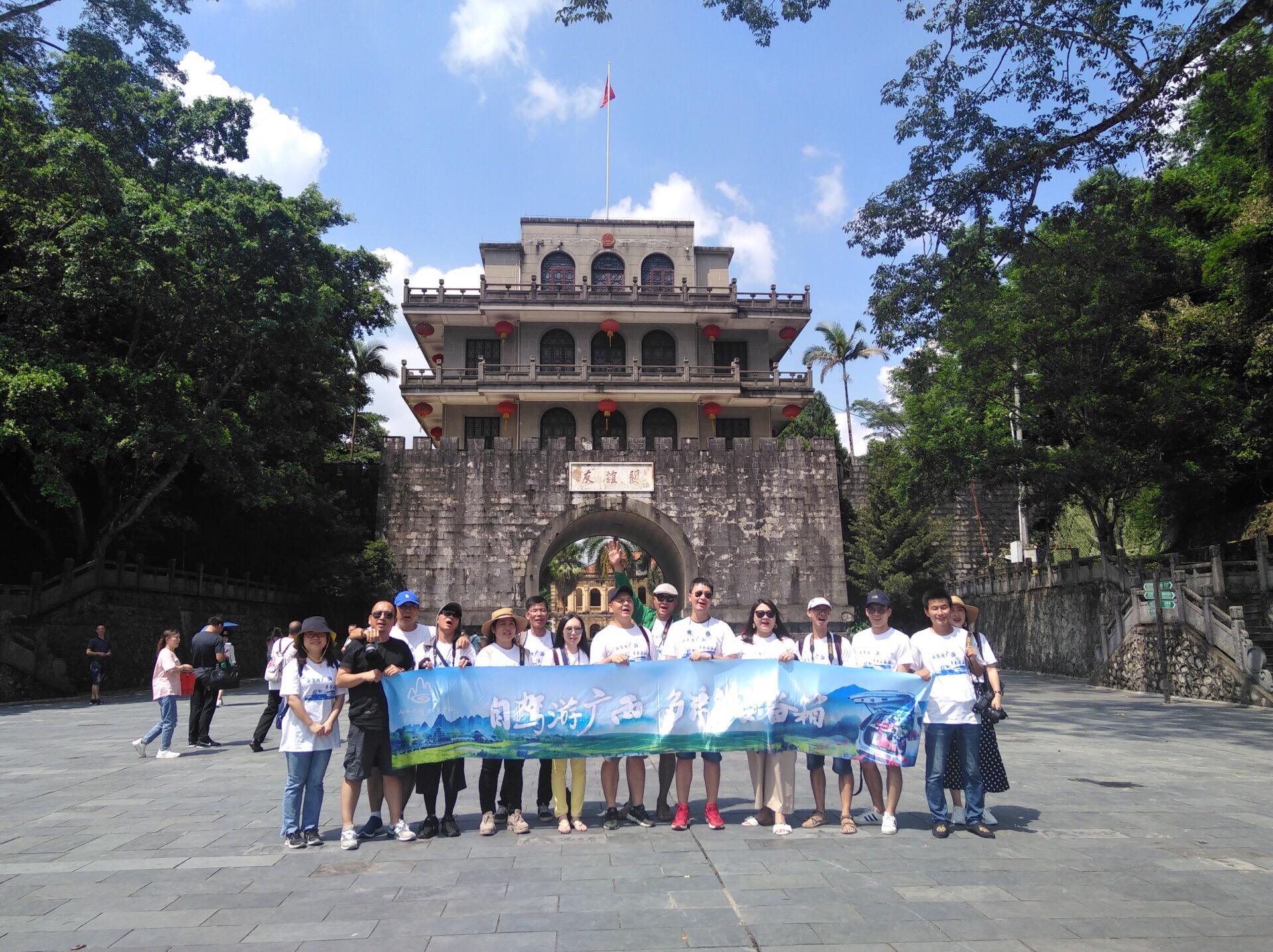 Pingxiang Museum