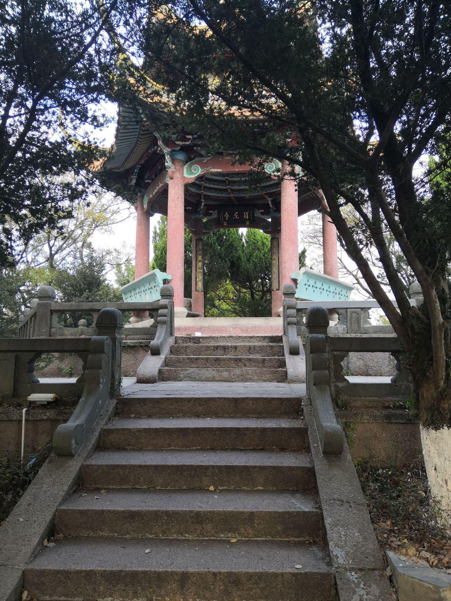 Qiu Mountain Park