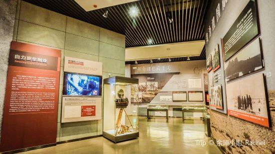 克拉瑪依展覽館