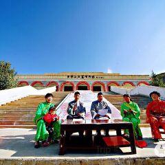 Tiantishan Grottoes Exhibition Hall User Photo