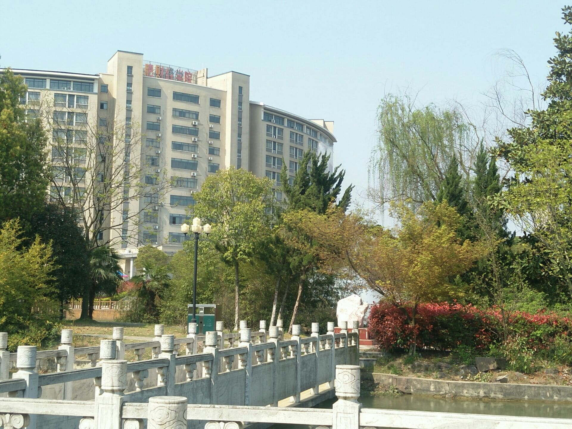Hefei Finance And Economy Vocational Institute