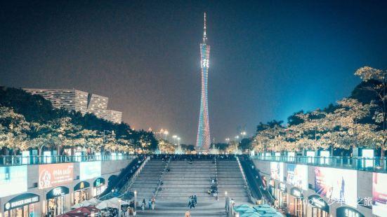 珠江新城廣場