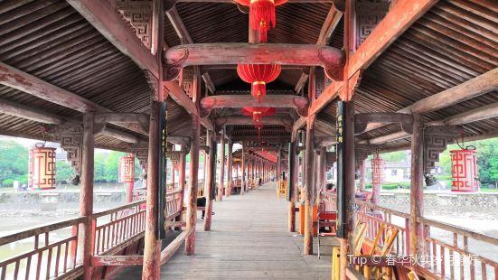 飛鳳山公園