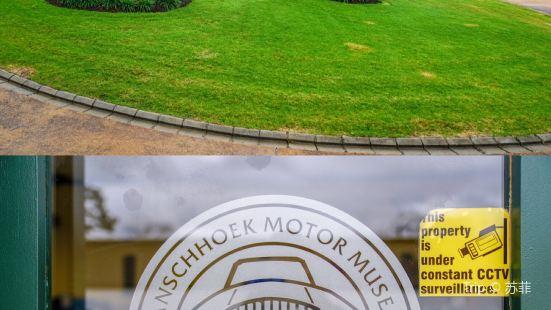 法蘭舒克汽車博物館