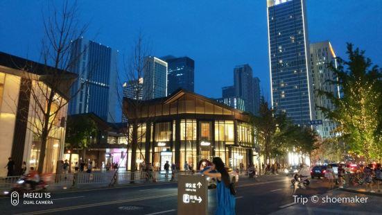 湘西博物館