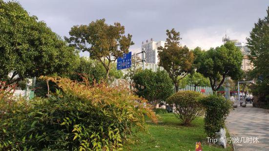 Jiangbei Park