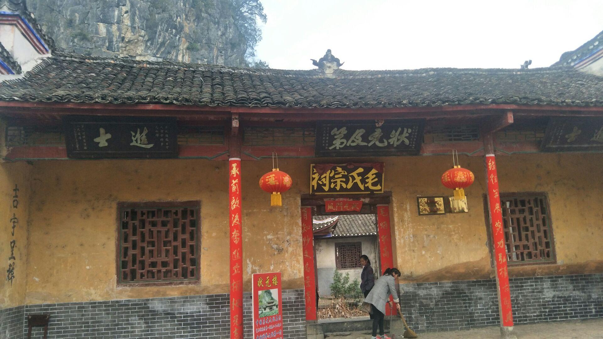 Zhuangyuan Building