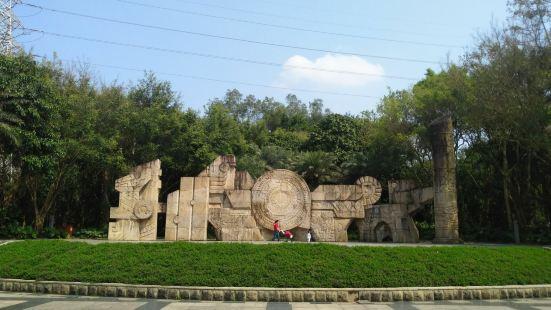 Zhuangjin Square