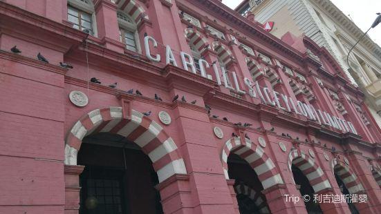 Cargills-Millers Building