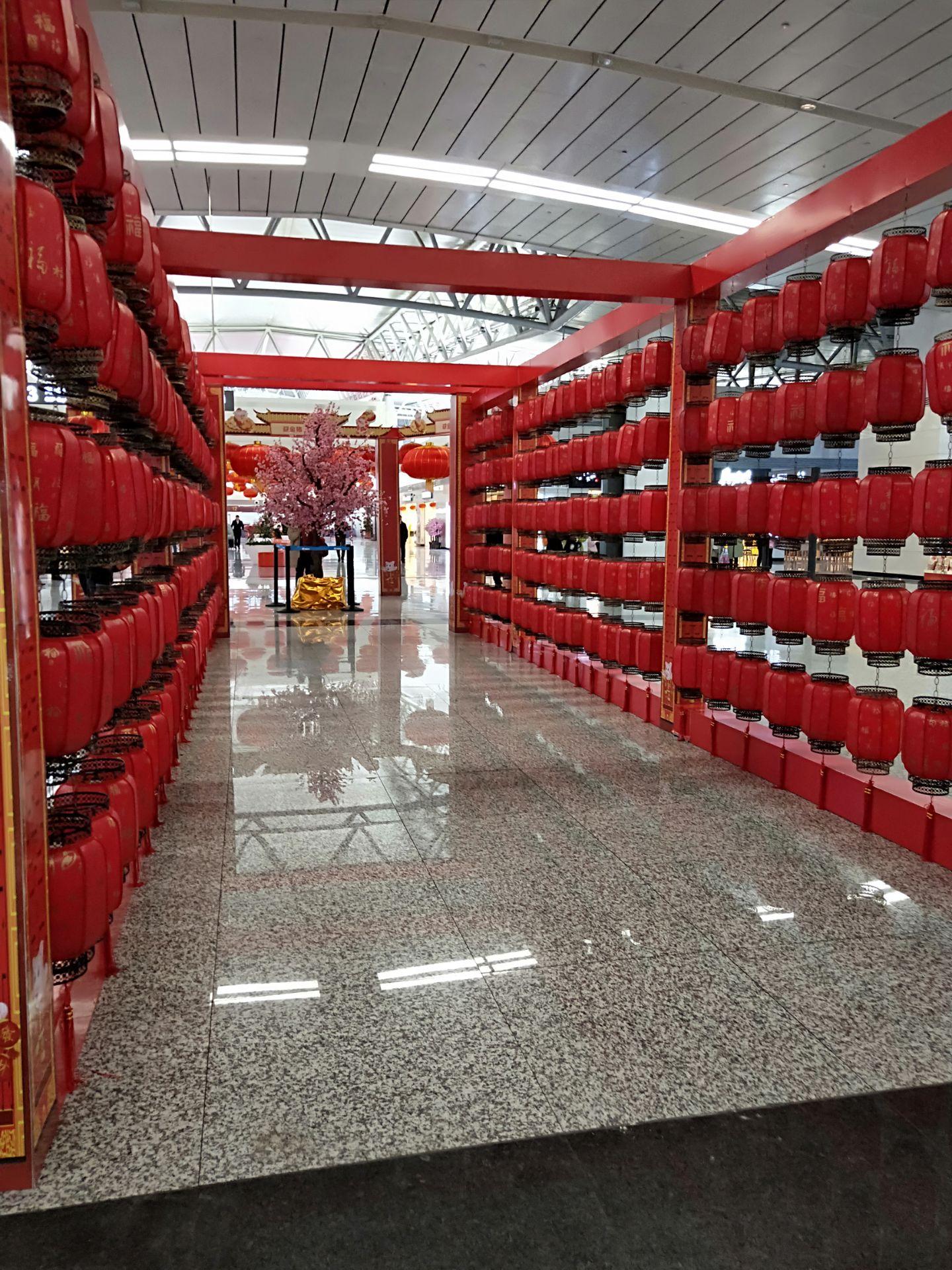 Beiwangzhuangcun Culture Square