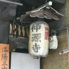 仲源寺用戶圖片
