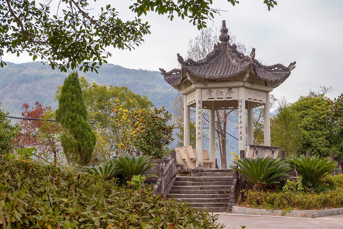 류잉 기념관