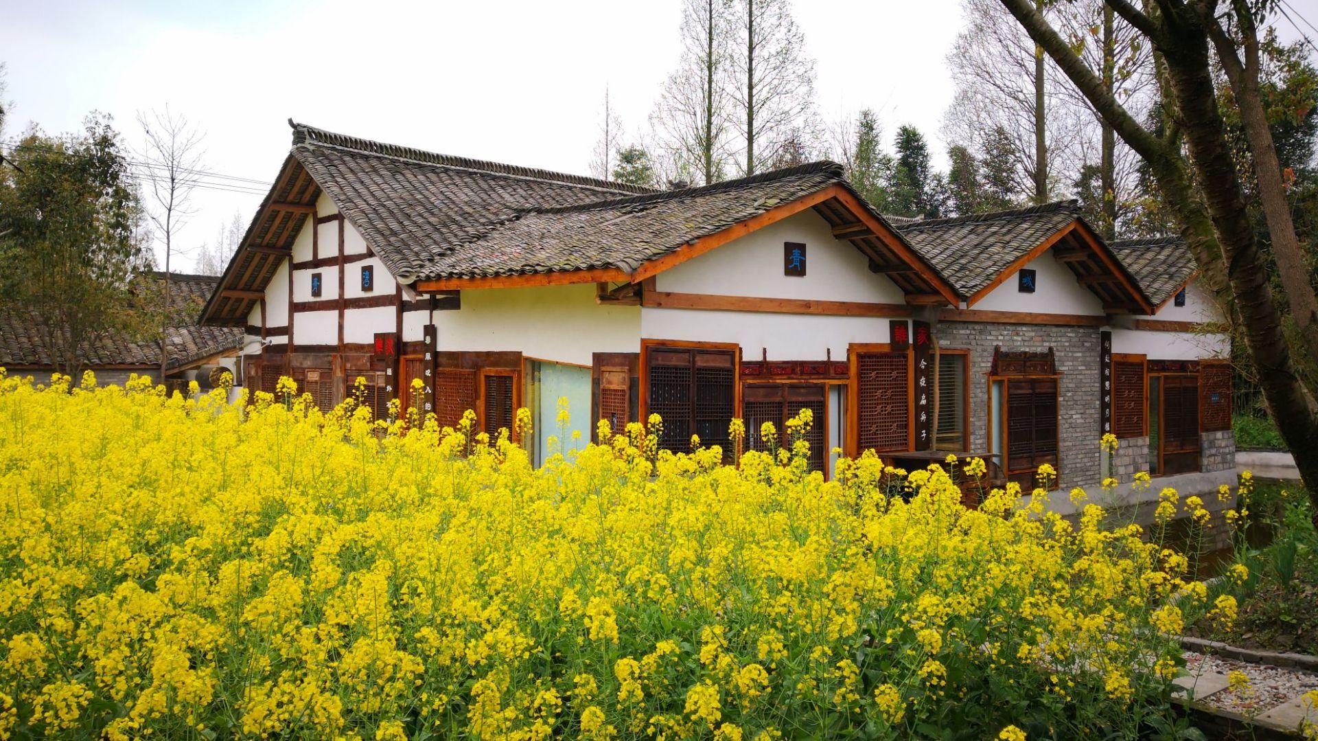 Qingchengwan Wetland Manor