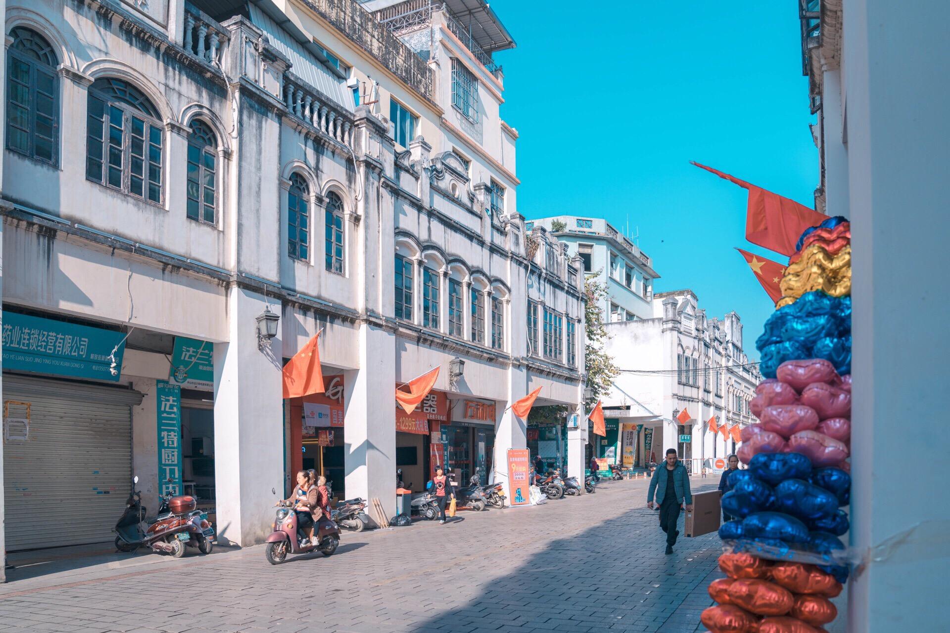 Jiefang Street