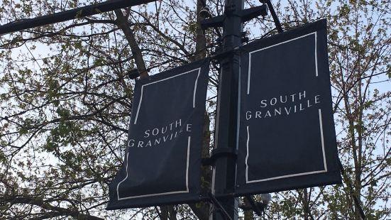南格蘭威爾街