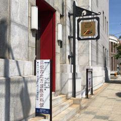 函館市北方民族資料館用戶圖片