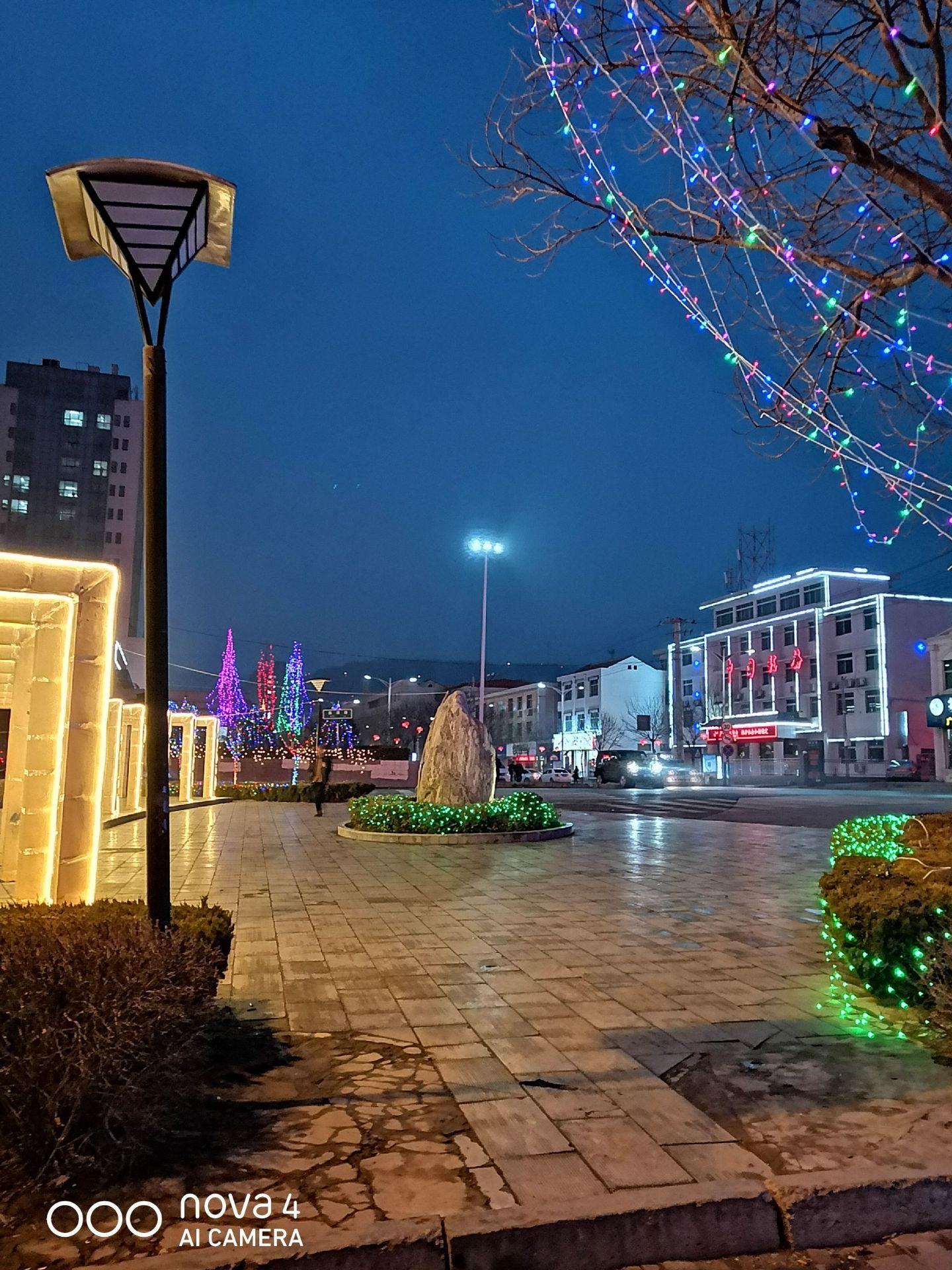 Xunyixian Renkou Culture Square