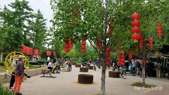 西三旗公園
