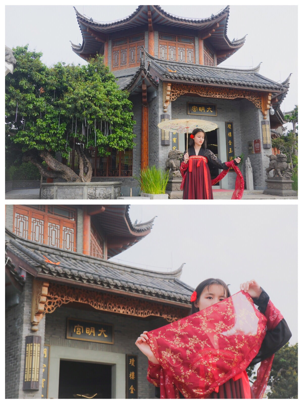 Pingzhou Jade Article Street Scenic Area