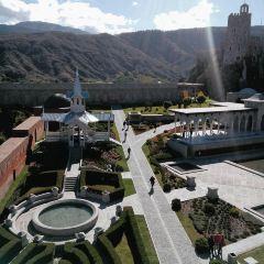 Rabati Castle User Photo
