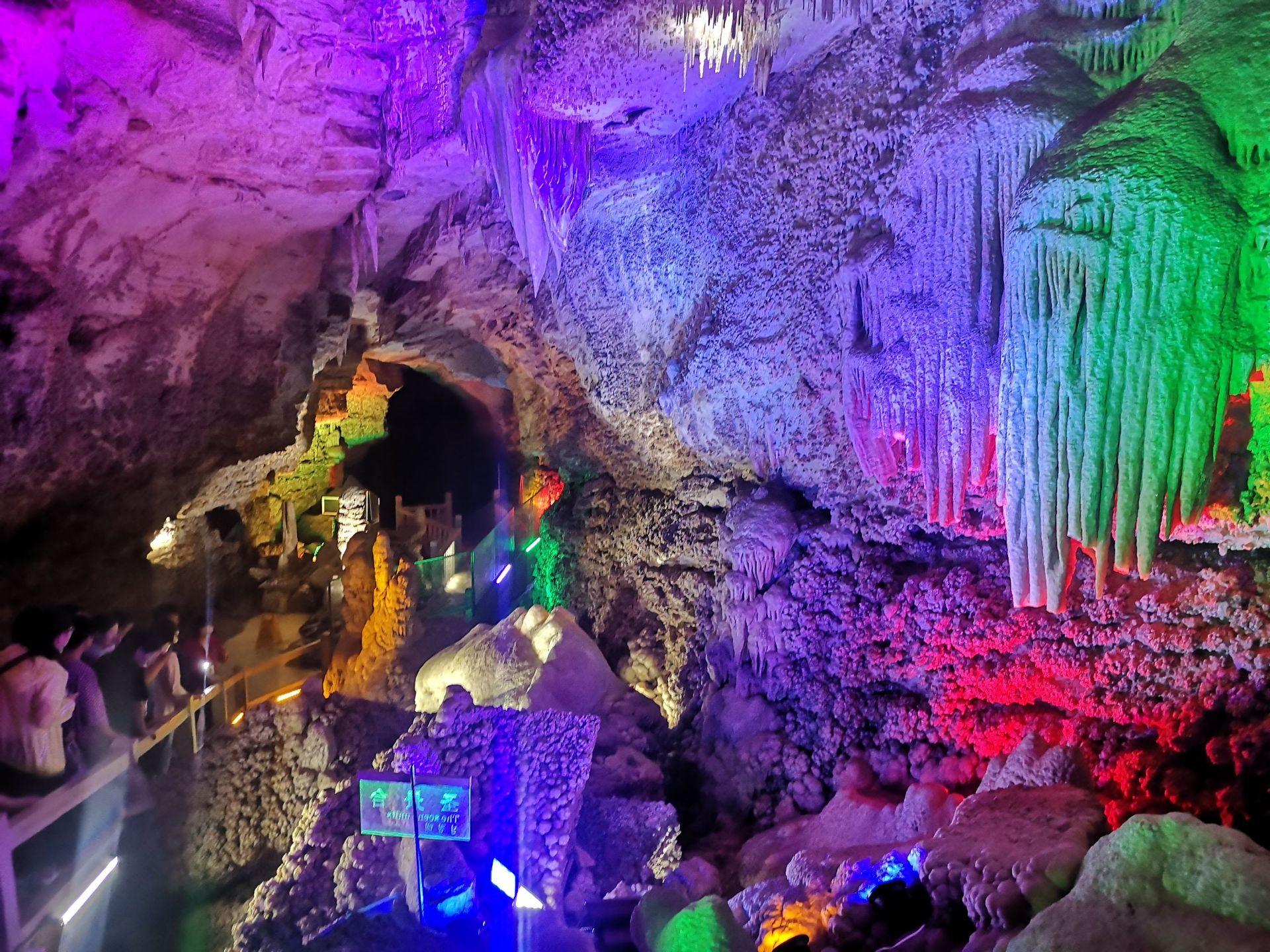 Zilong Gorge