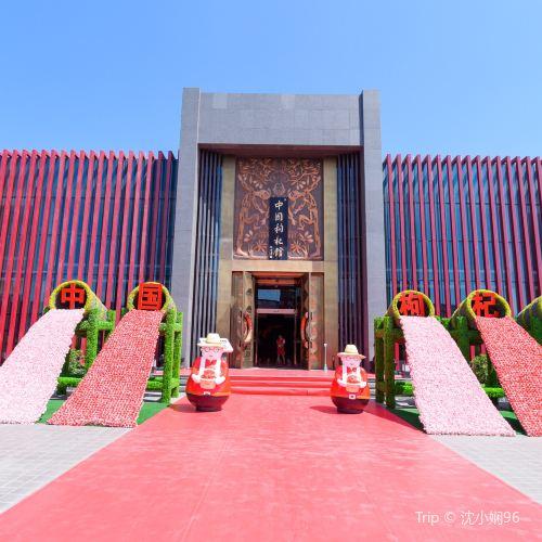 중국 거우치관