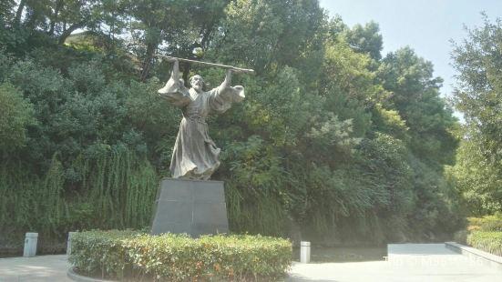 龍泉劍池遺址