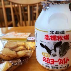 牛奶工房用戶圖片