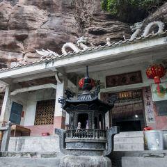 Yanshishan Scenic Area User Photo