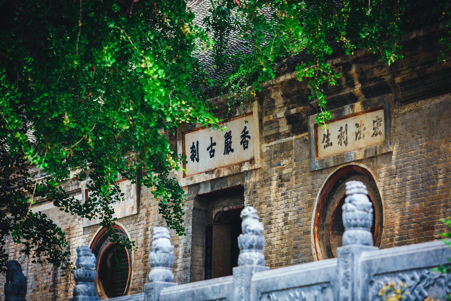 Xiangyan Temple