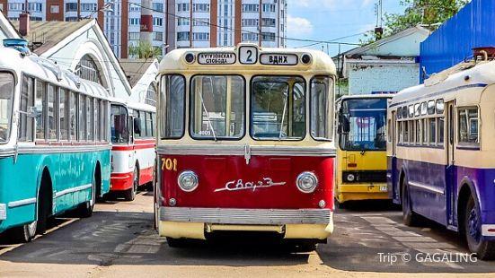 Museum of Vintage automobile