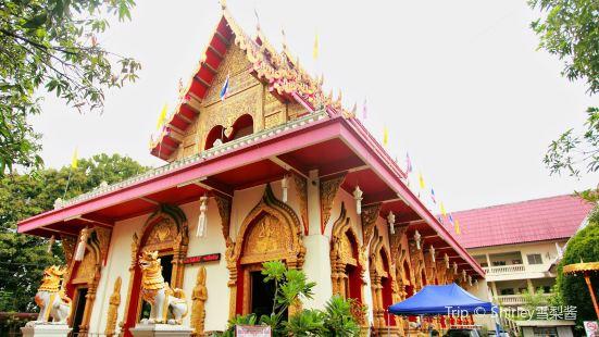 Wat Phan On Temple