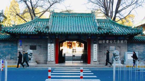 Union Hospital Zhuzhaiqun