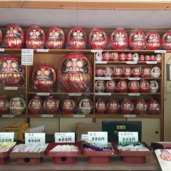 少林山達磨寺のユーザー投稿写真