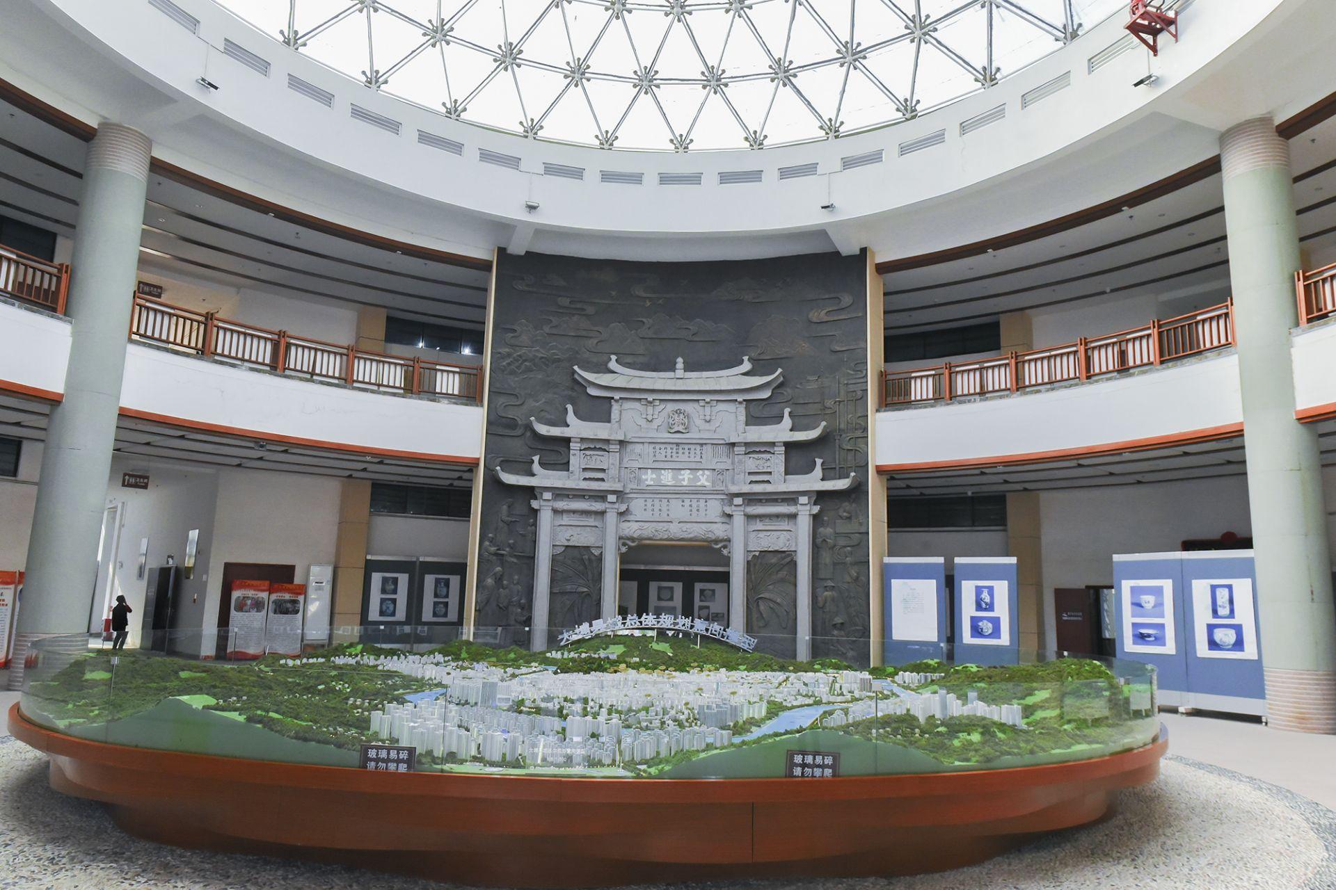 Dabu Museum