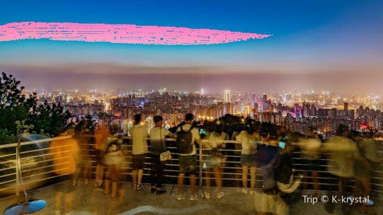 Yuhuali Night View Park