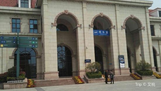 Qingdaoxiaofang Museum