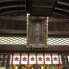 高牟神社用戶圖片