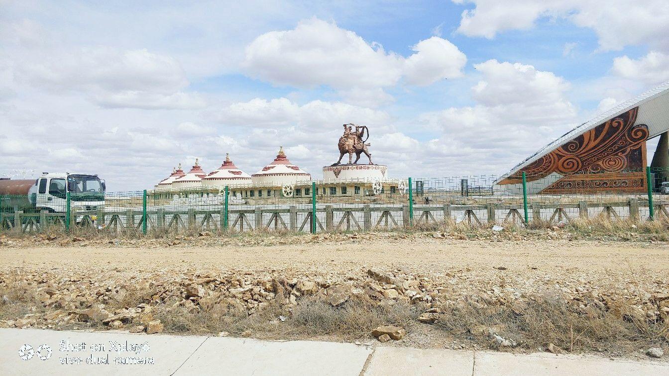 格根塔拉草原旅遊中心
