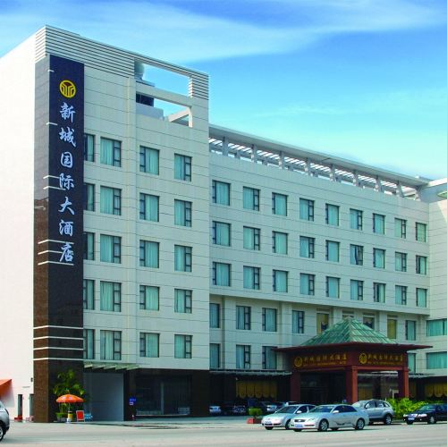 Xincheng International Hotel