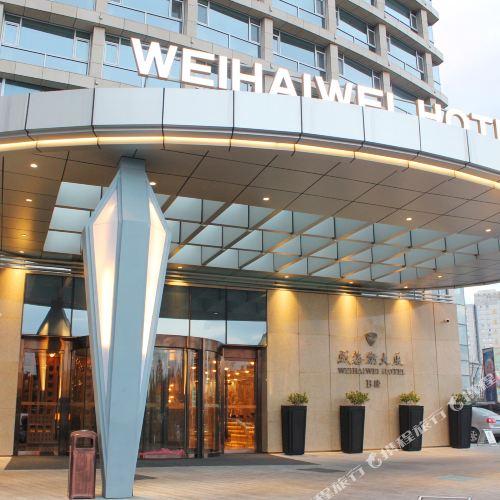 Weihaiwei Hotel (Villa B)